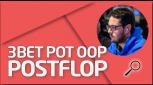 REVISIÓN Alumno 3bet pot OOP con iniciativa Postflop